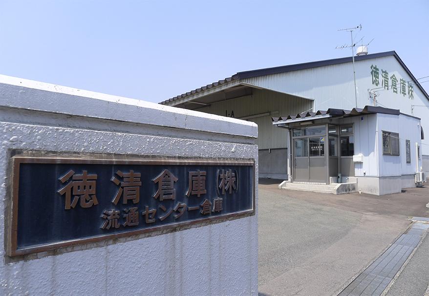 流通センター倉庫