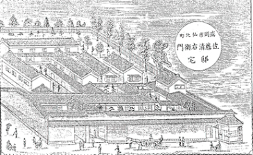 徳清の歴史